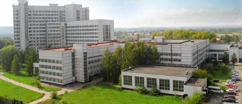 XXIV Межрегиональная научно-практическая конференция по эндоскопии