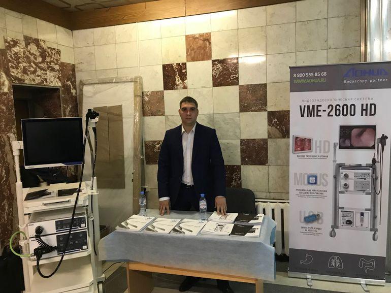 Научно-практическая конференция в Новосибирске