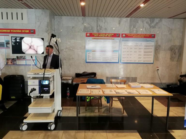 XXIII Межрегиональная научно-практическая конференция по эндоскопии
