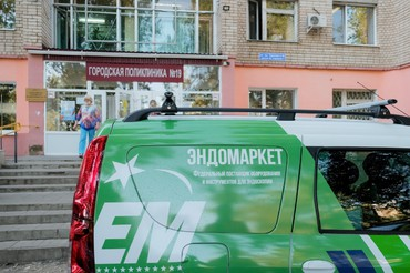 Поставка Sonoscape HD-500 в Саратов